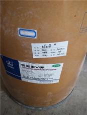 呂梁市回收化工原料化工助劑