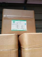 撫州市回收化工原料化工助劑