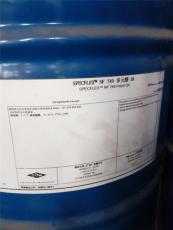 宜昌市回收化工原料化工助劑