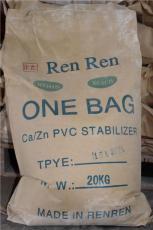 泰州市回收化工原料化工助劑
