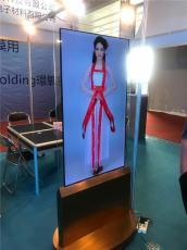 LG55寸OLED双面壁纸屏  有机发光显示屏