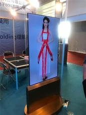 LG55寸OLED雙面壁紙屏  有機發光顯示屏