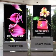 LG原廠定制55寸OLED雙面屏 自發光技術顯示