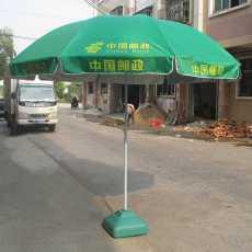 恩平太阳伞厂定做户外遮阳伞