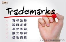 為什么連鎖品牌必須在商務部辦理特許備案