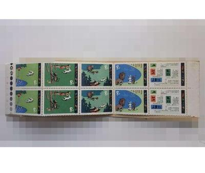 特15其中一枚的天安门放光芒或全套邮票收购