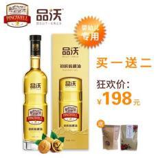品沃国际贸易(上海)有限公司
