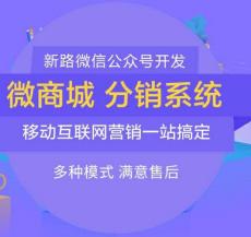 卫莱仕商城系统源码开发