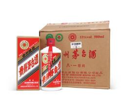 宜川茅台酒瓶子回收茅台礼盒回收价格电话