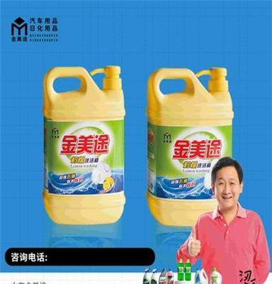 黑龙江大中型全套洗衣液洗洁精生产设备供应,配方学习