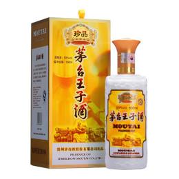 上海崇明五糧液回收價格/回收煙酒報價