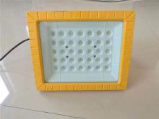 承接灯具壳体加工CCD97防爆LED灯毛坯件