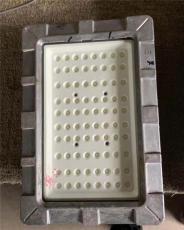压铸壳体支架CCD98湖北天然气防爆灯200w