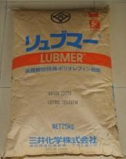 三井UHMWPE L4000和L5000有少许现货