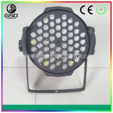 廣州歌斯達54顆3Wled帕燈生產廠家推薦