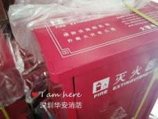 深圳灭火器箱厂家 天正安灭火器箱
