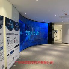 55寸OLED柔性屏厂家  柔性OLED显示屏