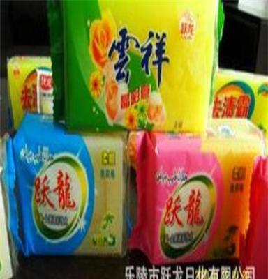 透明皂,增白皂,香皂,肥皂,皂粒,洗衣粉,洗洁精