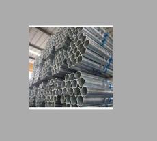 供青海合金鋼管和西寧鍍鋅鋼管批發