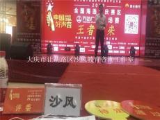 中国好声音大庆评委告诉你学唱歌技巧