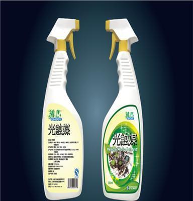 光触媒 空气净化液 除味净化