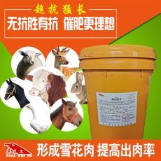 肉牛催肥添加劑牛飼料配方表