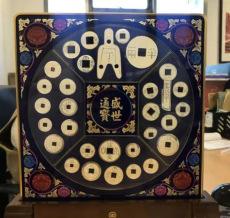 盛世通寶中國歷代足銀古幣珍藏紀念