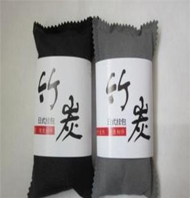日式炭包 净化除味竹炭包 车用炭包 多功能炭包 60G 竹炭包