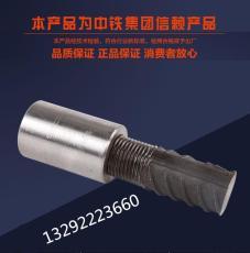鋼筋套筒直螺紋 廠家直銷全國發貨