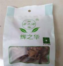 供应榛蘑 野生榛蘑 (一级) 50g/包