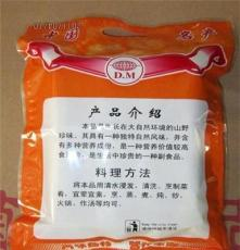 厂家直销 古田特产食用菌 优质鸡腿菇干货 欢迎来电咨询