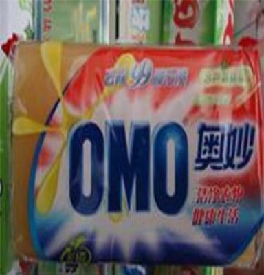 洗衣皂/透明皂厂家报价 奥妙透明皂226g批发价格