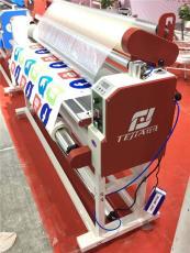 特佳全自动覆膜机1680AA低温写真冷裱机/电