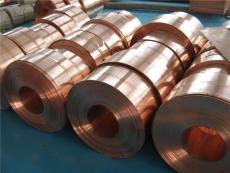 CDA194铜合金进口现货销售