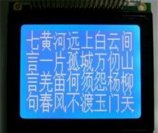 T图形点阵液晶显示屏LCM