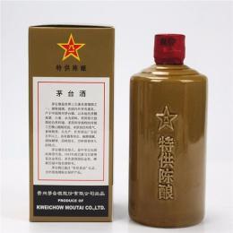 茅臺酒回收90年茅臺酒錦州茅臺酒回收