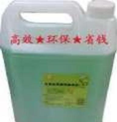 上海安居乐供应喷绘 油墨车间专用 天然植物除臭剂