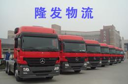顺德区龙江镇到开原市家具物流专线服务直达