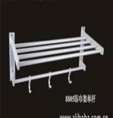 余姚廠家供應高品質太空鋁浴巾架