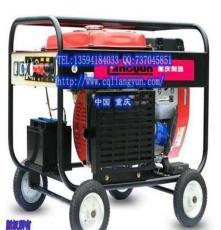 进口机头高质量内燃弧焊机GH300/H300(AXQ1-300)