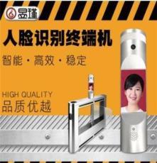 昱瑾智能景区小区翼闸 指纹 人脸识别系统  YJ1703