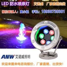 廣場LED水底燈及水下噴泉燈效果圖安裝方法