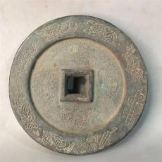 皇慶元寶如何評估上門交易