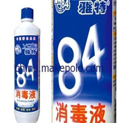 雅特84消毒液批发供应