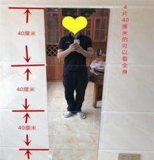 東莞麥迪鏡片經營環保 高清不碎塑料鏡,無框貼墻背帶膠鏡