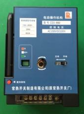 CM1配套電動操作機構CD2-630S/M電操價格