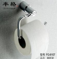浴室纸巾架 手纸架 厂家直销 浴室必备 纸巾钩