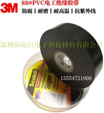 3M88PVC絕緣膠帶 3M233電工膠帶 3M電子膠帶