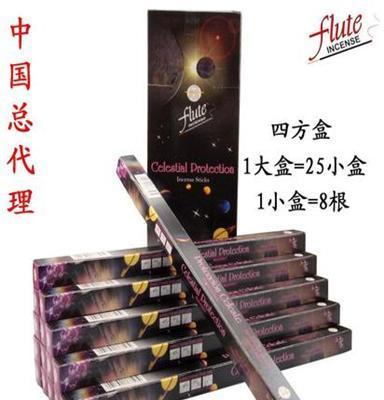 Flute全国总代 印度香批发 F0243天神庇佑 正品印度香熏香 25小盒