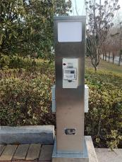 戀途 HW-210 帶電表插座柱 電源柱 水電樁
